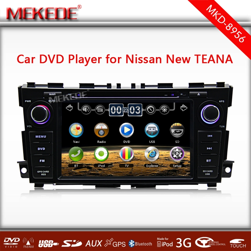 8 HD touch screen car font b radio b font multimedia player for Nissan TEANA Altima