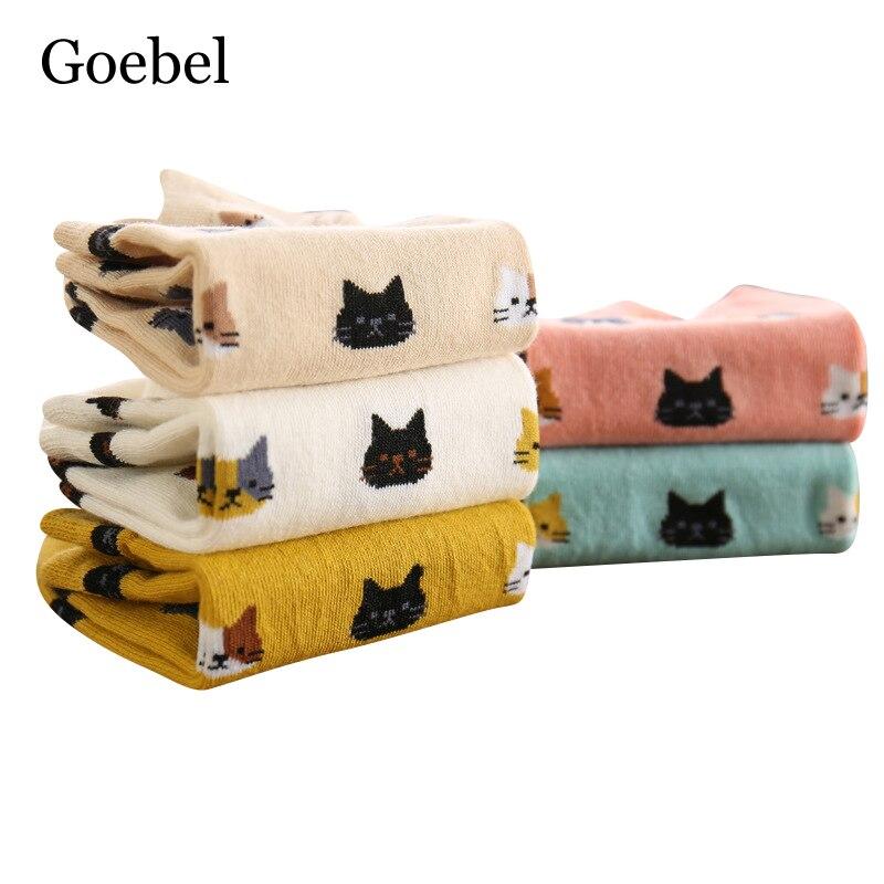 Goebel Girls Short Socks Candy Colors Animal Pattern Women Short Socks Cute Comfortable Summer Cartoon Socks