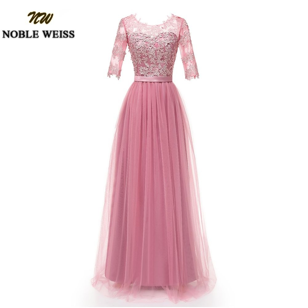 NOBLE WEISS Bridesmaid Dress Long Floor Length Wedding Party Gowns With Applique Lace Pink Bridesmaid Gown Tulle Skirt