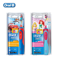 BRAUN Oral B D12513K Children Safety Electric Toothbrush Recharging Waterproof Teeth brush for Kids Ages 3+ Boys OR Girls HOT