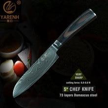 "YARENH 5 ""santoku cuchillo de acero damasco Color de madera mejor filete de cuchillos de cocina cuchillo cocinero japonés cuchillos envío gratis"