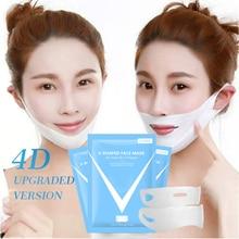 EFERO 1 шт. маска-лифтинг для лица двойной V образный подбородок для лица Тонкий и подтягивающий Отшелушивающий маска для лица подтягивающая маска для ухода за кожей TSLM1