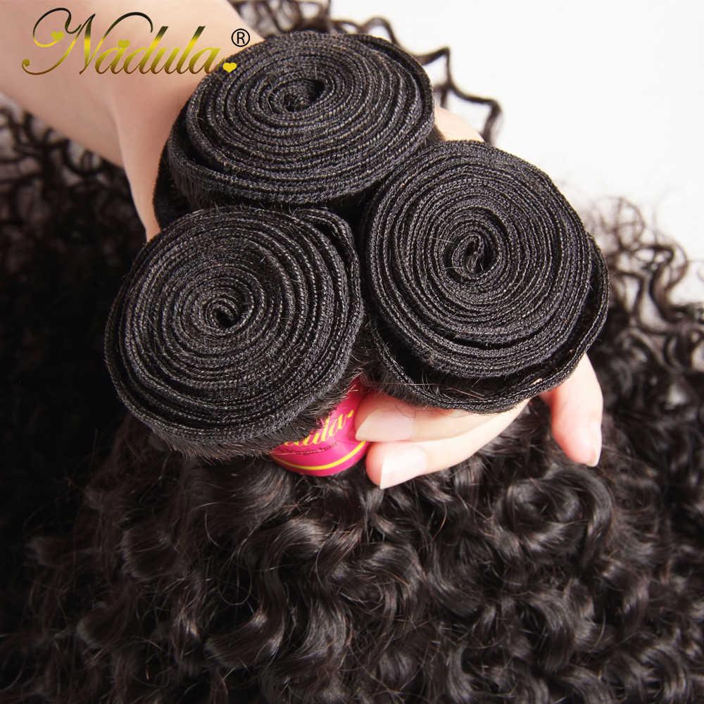 Nadula волосы малазийские вьющиеся волосы с закрытием 3 пучка с закрытием малазийские волосы пучки с закрытием натуральный цвет Remy волосы