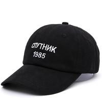 Black White Outdoor Caps Satellite Polo Hip Hop Hats Youth Baseball Caps Golf Beanie Snapback Polo