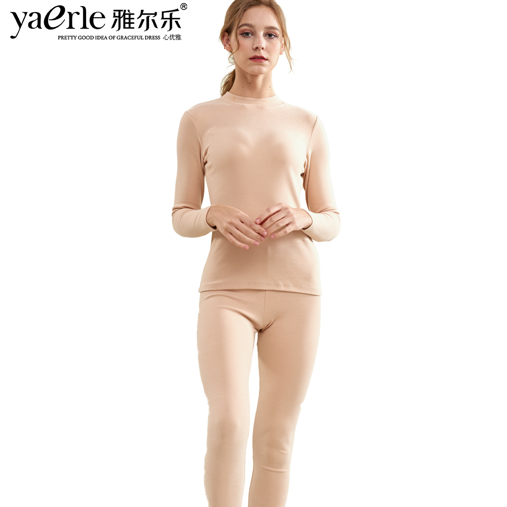 Women Thermal Underwear A Set Of  Lycra Cotton Thick Plus Hairy Bottoming Undershirts Pants Soft Keep Warm Long Johns Termica