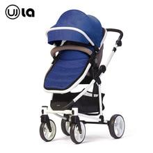 WLA Tinggi Landskap Fesyen Bayi Kereta bayi Stroller Keselamatan Kereta bayi Bayi yang Sihat Untuk Mengiringi Anak-anak Berkembang