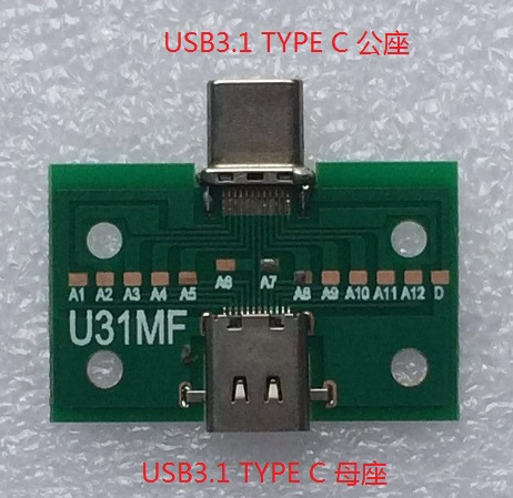 High Quality USB3.1 TYPE- C Revolution Connector Adaptor TYPE-C Test Board(China)