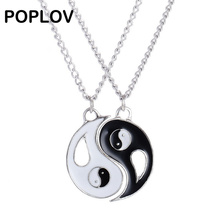 POPLOV 2pcs Ying Yang Pendant Lovers Necklace 2017 Charm Drop Trigram Sweater Long Chain Fashion Ladies Jewelry Hot Gifts