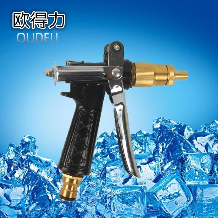 High Pressure Car Washer Washing Water Spray Gun, Copper Garden Sprayer Water Gun With Teat Nipple Nozzle