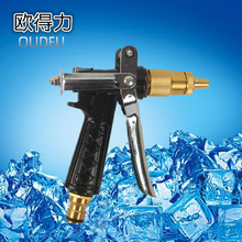 High Pressure Car Washer Washing Water Spray Gun, Copper Garden Sprayer Water Gun With Teat Nipple Nozzle