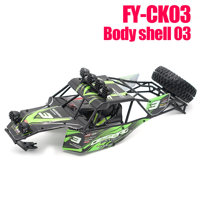 i Drone DIY Spare Parts For 1/12 Feiyu FY-03 Upgrade Rc Metal Desert Car Body Shell Accessories Frame FY-CK03 Green And Red цена