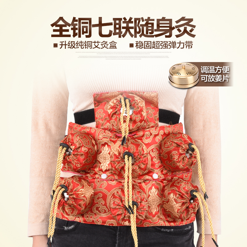 Thickening of the whole pure copper moxibustion box querysystem cauterize moxa box utensils utensils moxibustion box moxa tank querysystem cauterize wormwood box