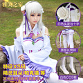 Re:Zero kara Hajimeru Isekai Seikatsu Emilia Cosplay Costume Collar+Top+Skirt+Socks+Headdress