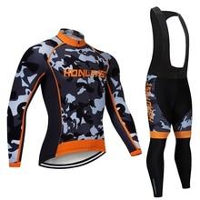 Мужской длинный рукав набор для велоспорта анти-пот Ridng одежда Костюмы 3D подкладка подушки спортивные майки Индивидуальные/