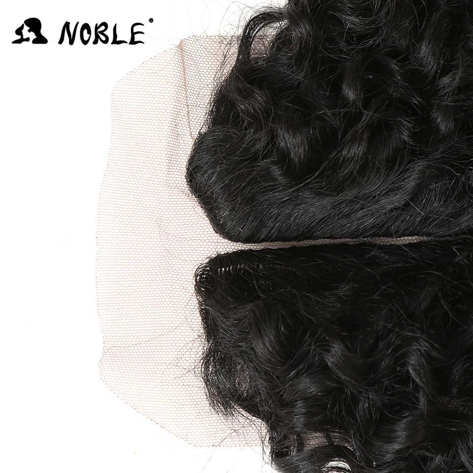 Благородная завивка искусственных волос 16-20 дюймов 7 шт./лот афро кудрявые пучки вьющихся волос с закрытием Африканские кружева для женщин волос экстенси