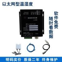 Temperatura e umidade transmissor TCP cruz regional de controlo centralizado RJ45|Sensores ABS| |  -