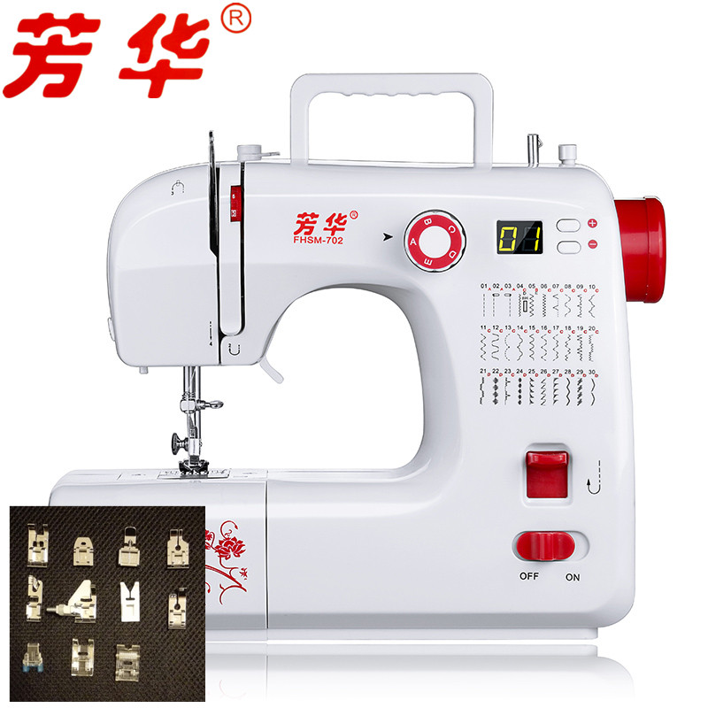 fanghua factory fhsm 702 mini sewing machine updated brand. Black Bedroom Furniture Sets. Home Design Ideas