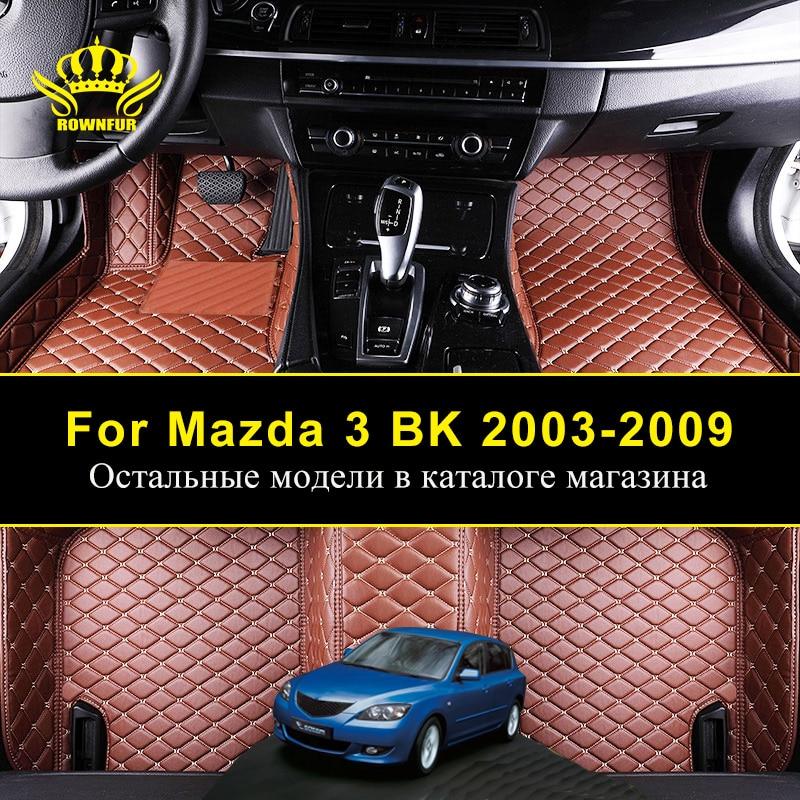 ROWNFUR Car Floor Mats For Mazda 3 BK High Quality Waterproof Custom Leather Floor Mat Car-styling Interior Car Carpet Mat colts car floor mat set of 2 nfl