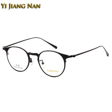 Yi Jiang Nan Brand Quality Round Eyewear IP Plating Not Lose Color Vintage Students Eyeglasses Female Spectacles Frame Retro(China)
