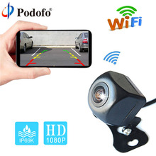Podofo Impermeabile HD 12 V Vista Posteriore di Sicurezza Wifi della Macchina Fotografica di Backup con Visione Notturna Telecamera sul Dispositivo Mobile Videocamera vista posteriore