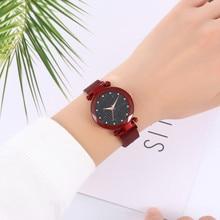 Women Watches reloj mujer Quartz Stainless Steel Band Mesh Magnet Buckle Starry Sky Analog Wrist Watch zegarek damski relogio