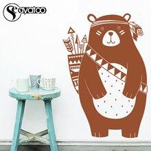 Seayatoo Cartoon Animal Bear Tribal Woodland Vinyl Wall Sticker Decal Nursery Kids Room 58x85cm