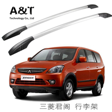 A T car styling for Mitsubishi Zinger car roof rack aluminum alloy font b luggage b