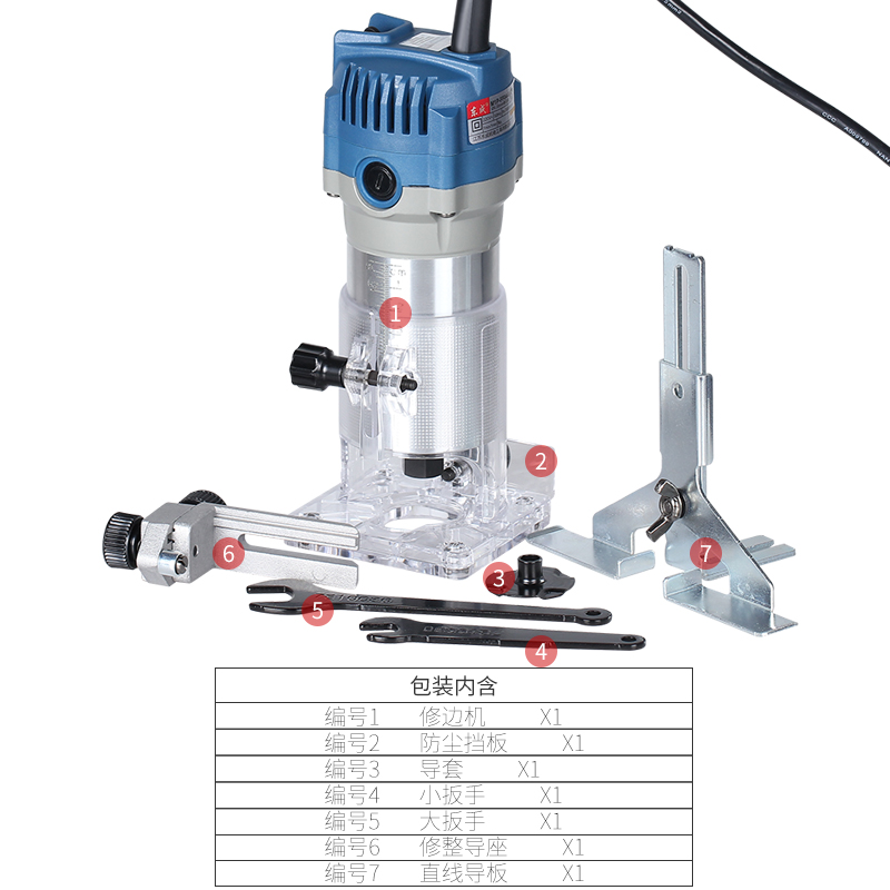 1/4 Trimmer 6.35mm Falegnameria elettrica 550w 220-240v Bordo del - Utensili elettrici - Fotografia 3