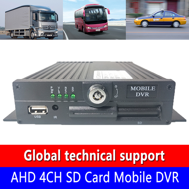 AHD 4CH SD Card Mobile DVR taxi local video monitoring system support 4 channels hd 960P car camera simultaneously input and out