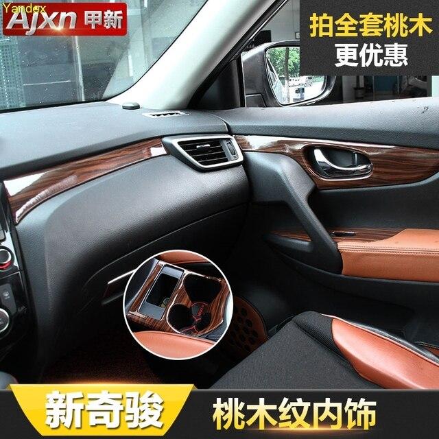 Yandex For Nissan X Trail 2014 Mahogany Gear Panel Special