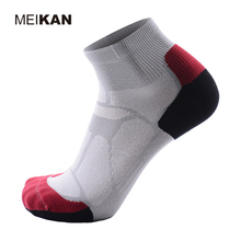 MEIKAN Professional Mens Outdoor Sports Compression Running Socks Cycling Hiking Calcetines Breathable Ciclismo Sportswear