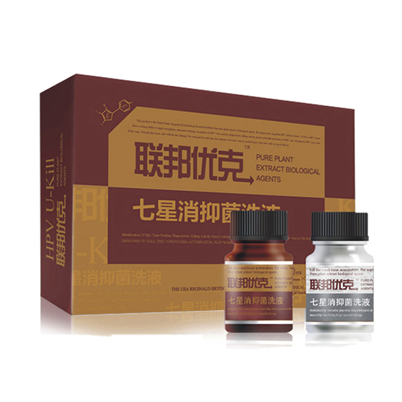 2 boxes  Combined Therapy Genital Warts ( HPV U-KILL) condyloma  viral warts removal condyloma genital wart hpv infection in women kab