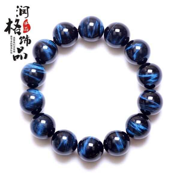 Bleu oeil de tigre bracelet pierre bracelets oeil de tigre pierre bracelet bois alexandrite oeil de tigre bracelet