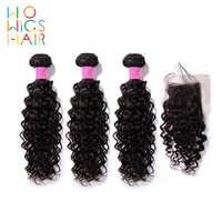 WoWigs pelo birmano cabello Remy Pelo Rizado 3 paquetes trato con cierre de encaje superior/Color Natural Frontal 1B