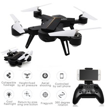 LeXiang 803 Foldable Mini Rc Selfie Drone 2.4G 6 Axis Gyro WiFi FPV Drone 0.3MP Camera Altitude Hold Headless Mode RC Quadcopter