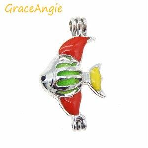 GraceAngie 1 шт/упак. милый мини милый тропический ящик для рыбы ароматерапия эфирное масло диффузор медальон бусины клетка для детей