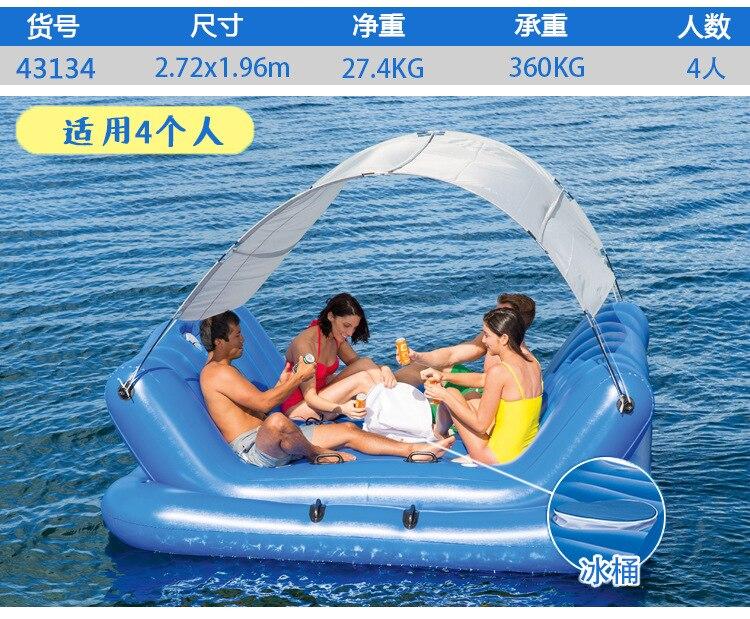 Inflatable Pool Floating Air Bed Room Ocean Park Water Fun