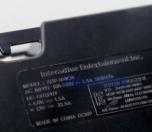 Image 5 - 1 Pza/lote llegada original se ADP 300CR ADP 300ER ADP 300FR 110 220V adaptador de fuente de alimentación para ps4 pro