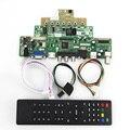 T. VST59.03 LCD/LED Драйвер Контроллера Совета (ТВ + HDMI + VGA + CVBS + USB) для LP133WX3-TLA6 LTN133AT09 LVDS Повторное Ноутбук 1280x800