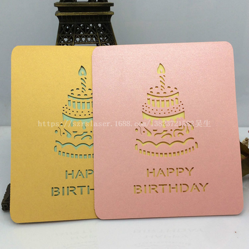 Vintage Style Creative Hollow Cake Greeting Card Postcard Birthday