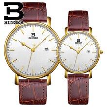 2017 Binger Brand Man Watches Relogio Feminino Luxury Gold Quartz Watch Men Leather Fashion Lovers Business Women Watches Clocks