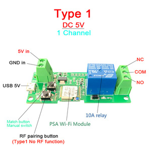 Image 2 - eWeLink Smart Remote Control Wifi Wireless Switch Module 1CH/4CH DC5V 12V 32V AC220V Inching Self Locking RF Receive 10A Relays