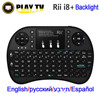 Genuine Rii Mini I8 2 4G Wireless English Hebrew Russian Backlight Keyboard With TouchPad Mouse