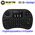 [Auténtica] rii mini i8 2.4g wireless gaming teclado retroiluminado inglés ruso hebreo con ratón touchpad para tablet pc mini