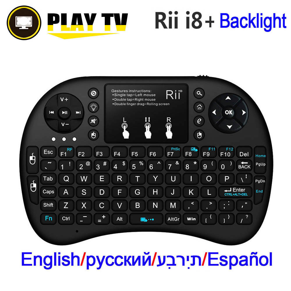 [Original] Rii mini i8 + 2.4G Teclado inalámbrico para juegos retroiluminado Inglés Hebreo Ruso Con TouchPad Mouse para Tablet Mini PC