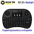 [Genuine] rii mini i8 + 2.4g hebraico russo inglês teclado retroiluminado de jogo sem fio com mouse touchpad para tablet pc mini