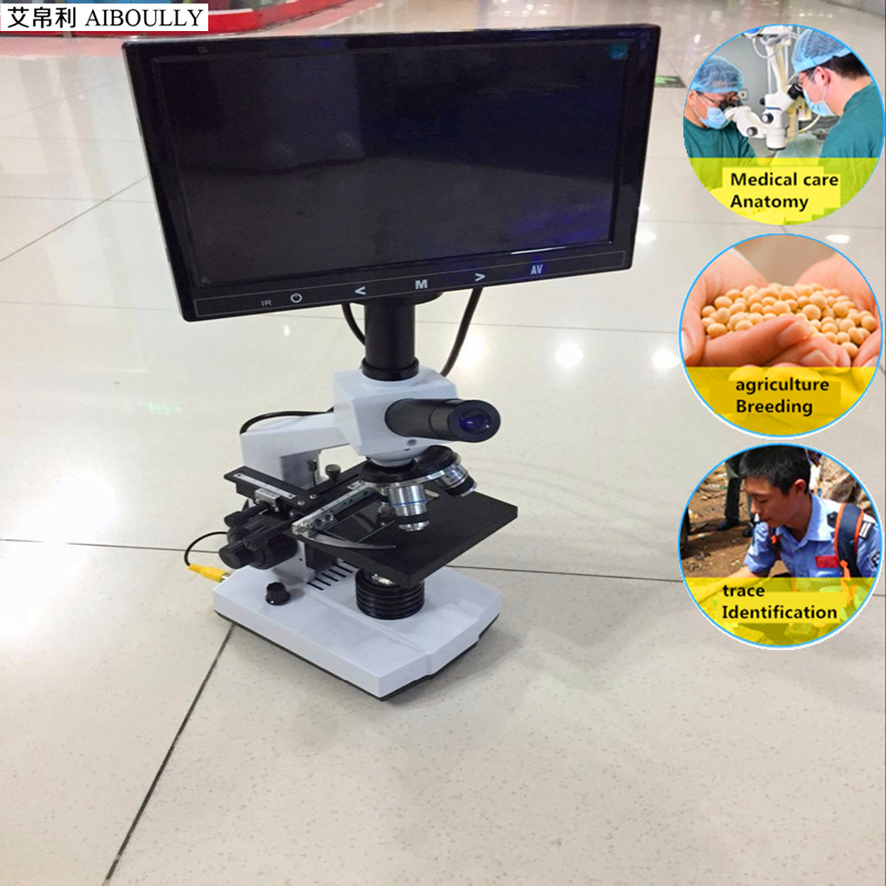 Digital biological microscope 640 times high definition 7 inch display Blood cell analysis Portable box Doctor experimental