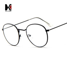Retro Clear Eyeglasses Brand Designer Round Frame For Women Fashion Men Glasses Optical Frames