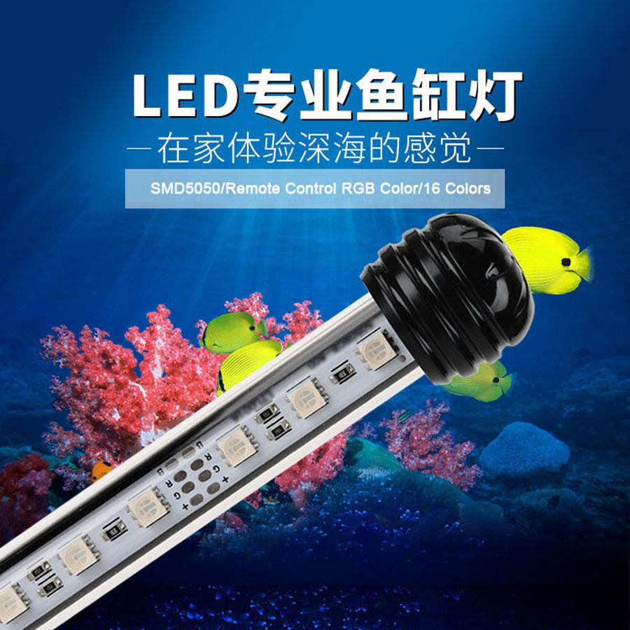 US EU Plug 18-48CM 5050 RGB <font><b>LED</b></font> Aquarium Fish Tank Submersible <font><b>Light</b></font> Fishing Decoration Lamp + Remote Controller