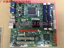 Stock Q45TCM V: 2.0 motherboard Q45 chipset supports the full range of CPU 775